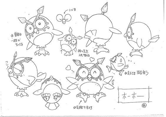 Pokémons différents que vous le pensiez 59858a10