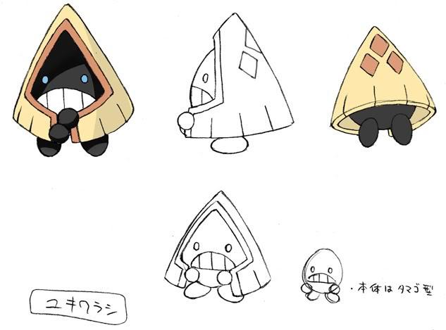 Pokémons différents que vous le pensiez Snorun11