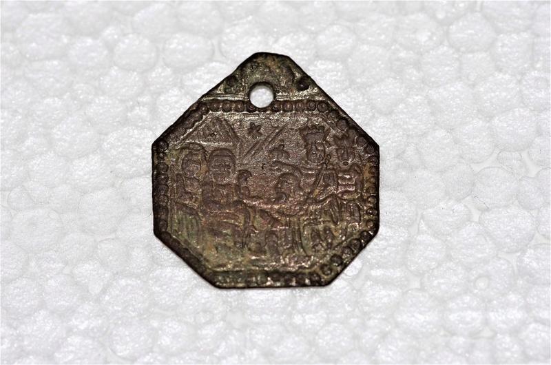 Medalla Reyes Magos / inscripción en alemán Phot6412