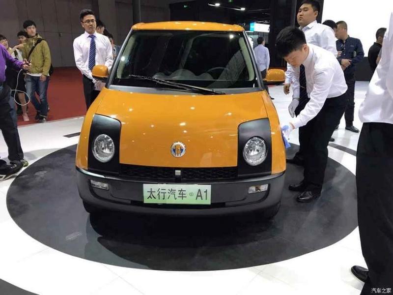 2017 - [Chine] Salon Auto de Shanghai  960x0108