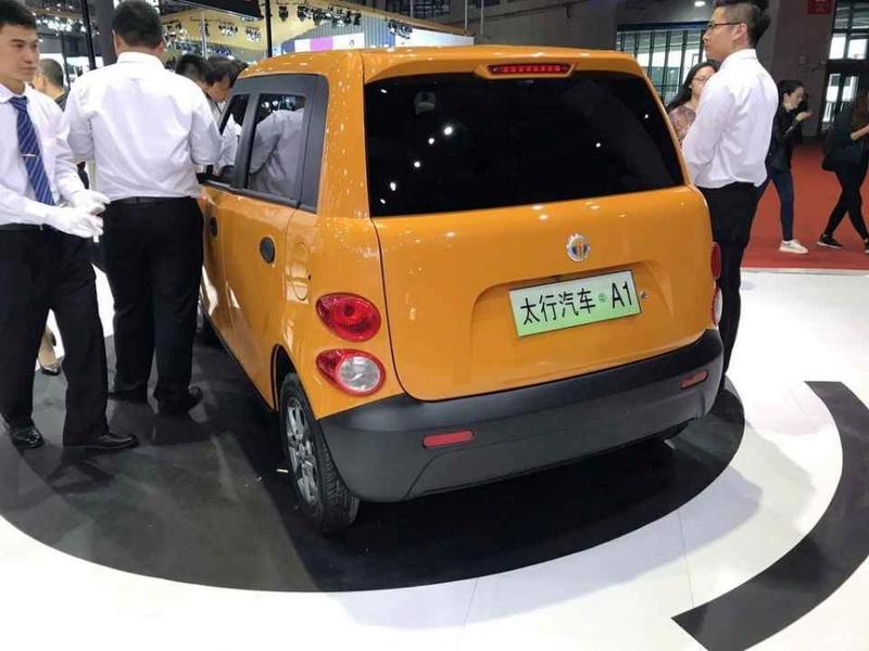 2017 - [Chine] Salon Auto de Shanghai  960x0109