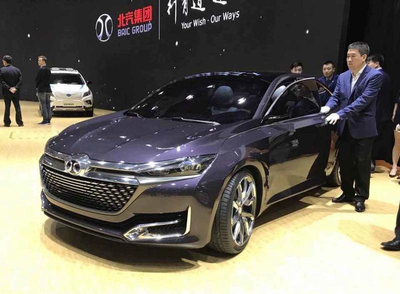2017 - [Chine] Salon Auto de Shanghai  960x0110