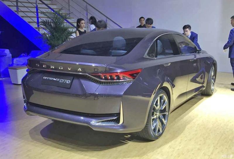 2017 - [Chine] Salon Auto de Shanghai  960x0112