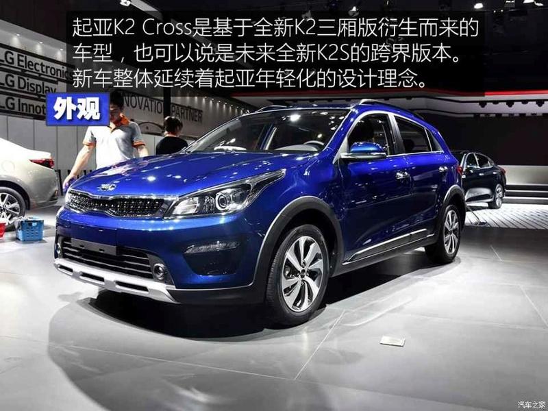 2017 - [Chine] Salon Auto de Shanghai  960x0_83