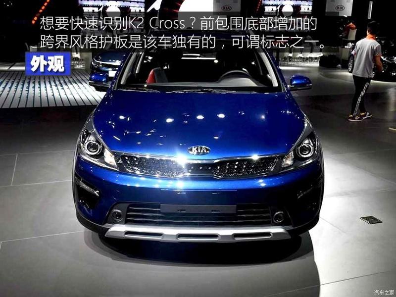 2017 - [Chine] Salon Auto de Shanghai  960x0_84
