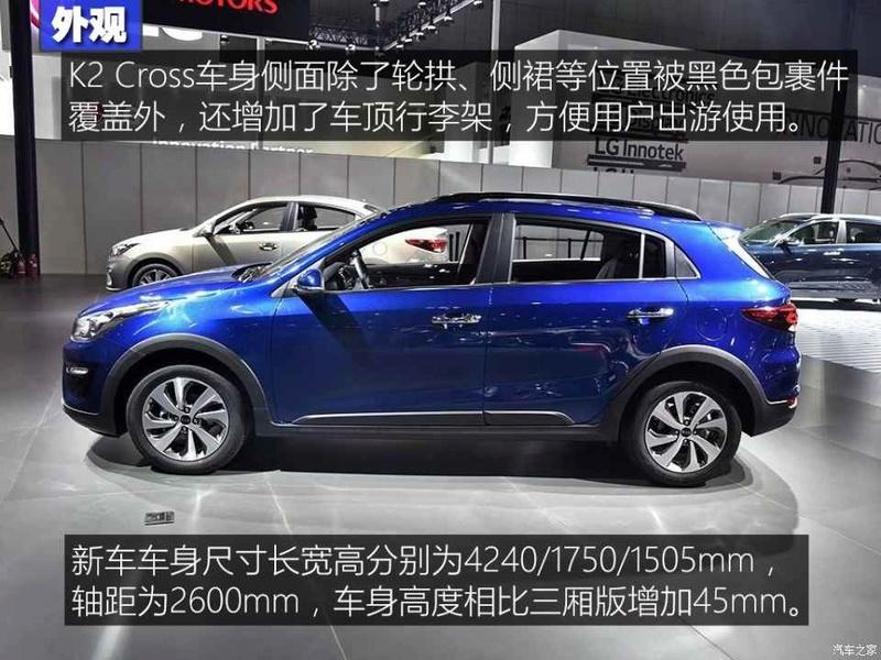 2017 - [Chine] Salon Auto de Shanghai  960x0_85