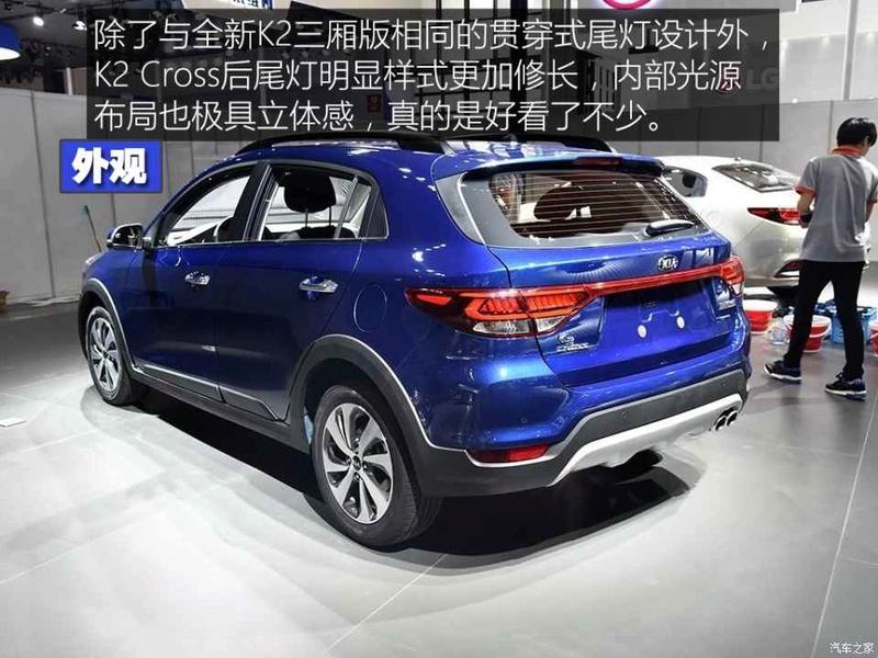 2017 - [Chine] Salon Auto de Shanghai  960x0_86