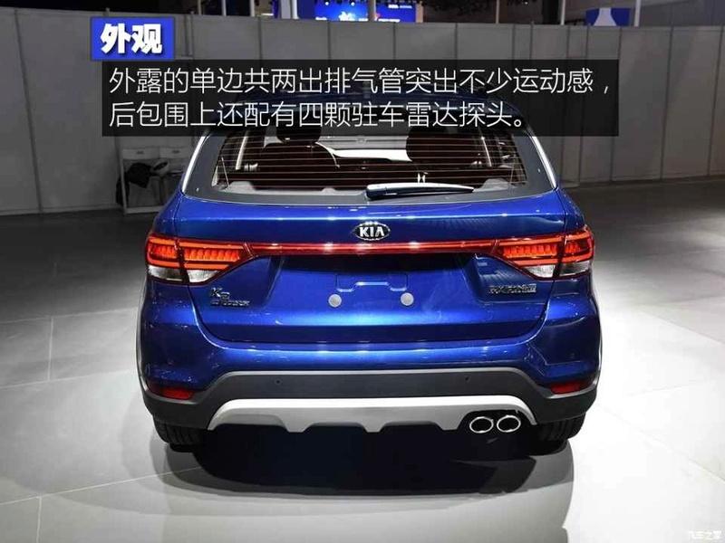2017 - [Chine] Salon Auto de Shanghai  960x0_87