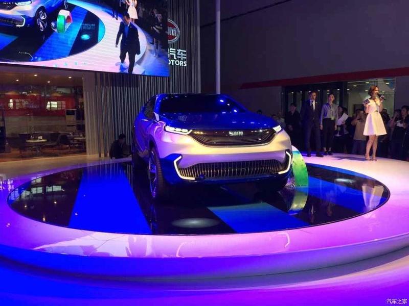 2017 - [Chine] Salon Auto de Shanghai  960x0_95