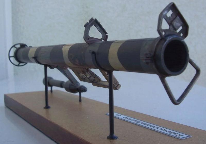 Canon allemand 3,7 cm. Pak 36 812