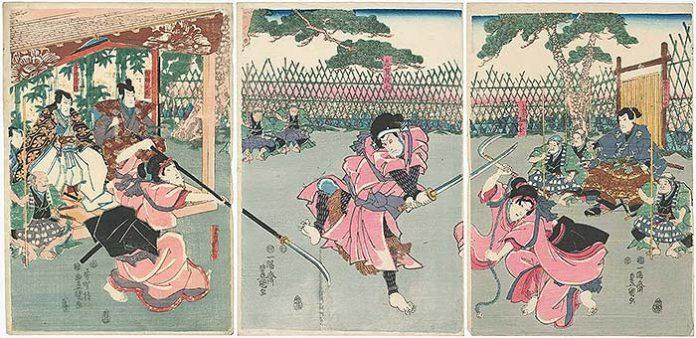 CIVILISATION INDIENNE/CHINOISE/JAPONAISE Sans-t14