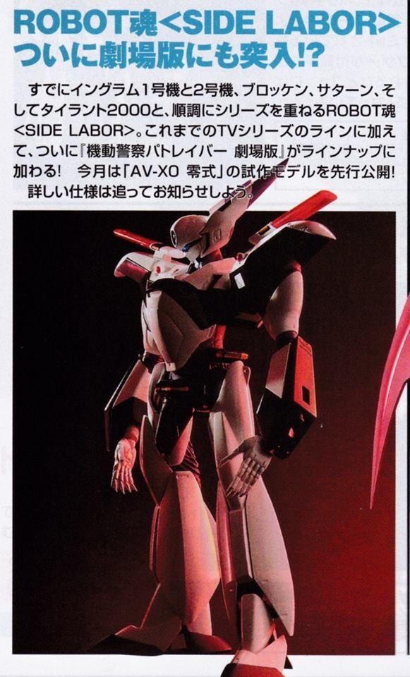 Patlabor - Robot Side Labor (Bandai) - Page 4 00091710