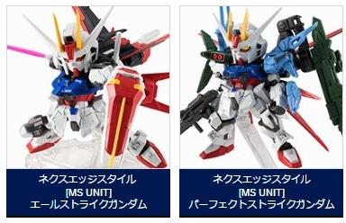 SD Gundam 07224810