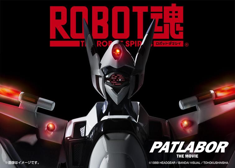 Patlabor - Robot Side Labor (Bandai) - Page 4 09543010