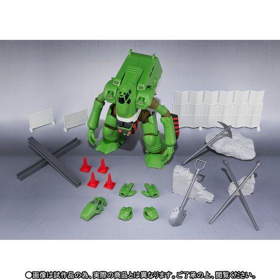 Patlabor - Robot Side Labor (Bandai) - Page 3 10001174