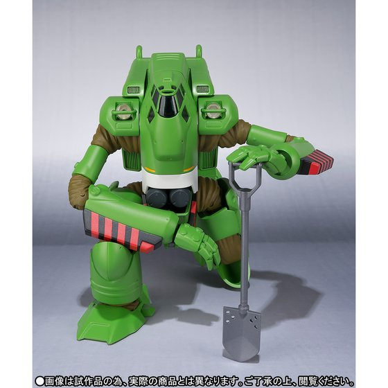 Patlabor - Robot Side Labor (Bandai) - Page 3 10001175