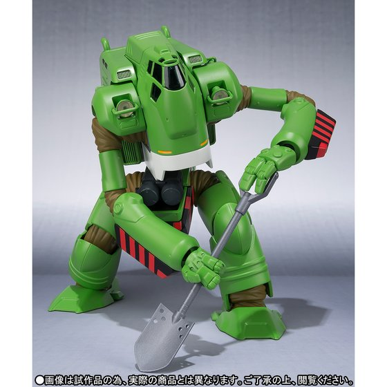 Patlabor - Robot Side Labor (Bandai) - Page 3 10001177