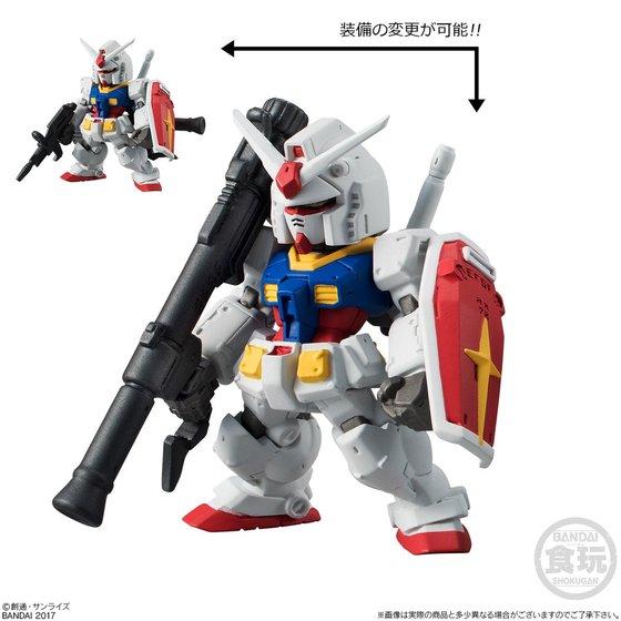 SD Gundam 10001402