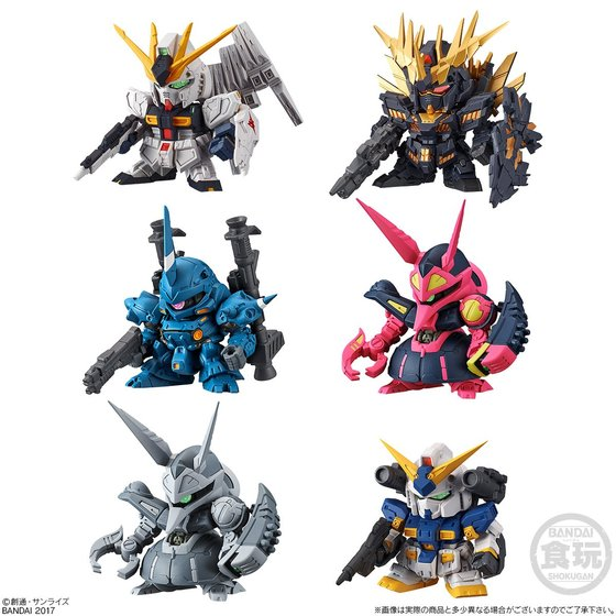 SD Gundam 10001403
