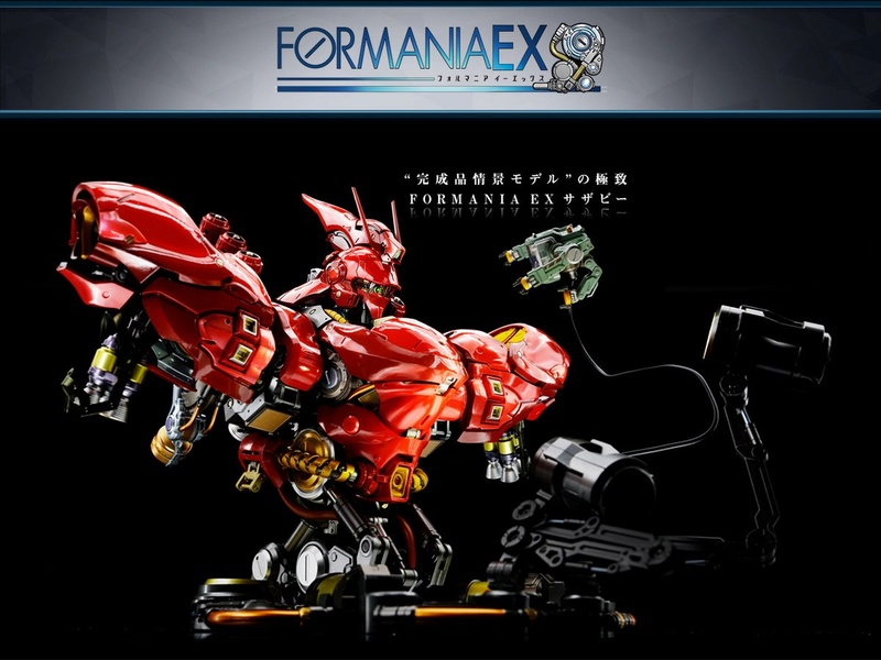 Nu Gundam Bust Display (Formania EX / Bandai) 10192710