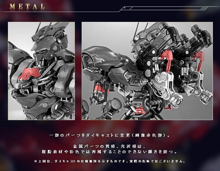 Nu Gundam Bust Display (Formania EX / Bandai) 10192810