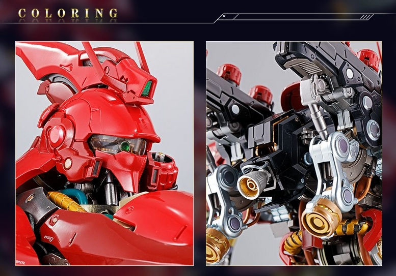 Nu Gundam Bust Display (Formania EX / Bandai) 10192811