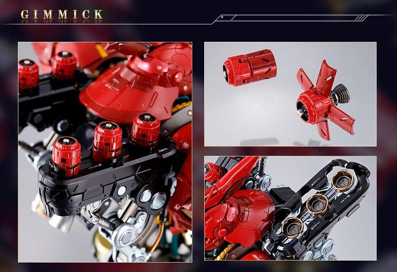 Nu Gundam Bust Display (Formania EX / Bandai) 10192812