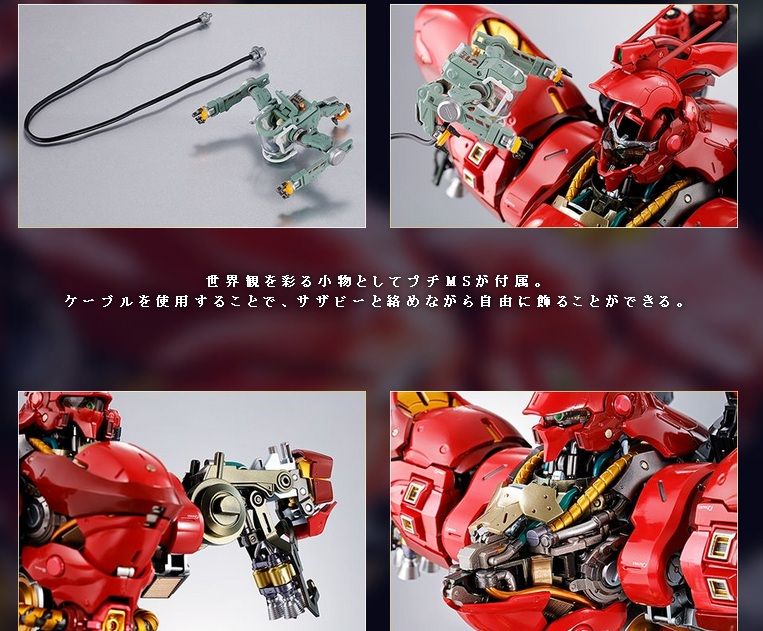 Nu Gundam Bust Display (Formania EX / Bandai) 10192813