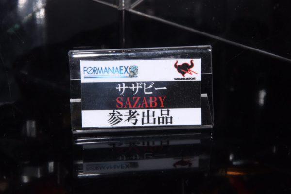 Nu Gundam Bust Display (Formania EX / Bandai) 10270911