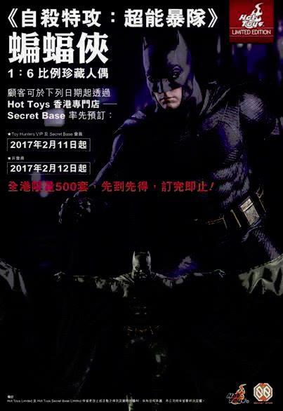 Batman 1/6 Suicide Squad version (Hot Toys) 12333910
