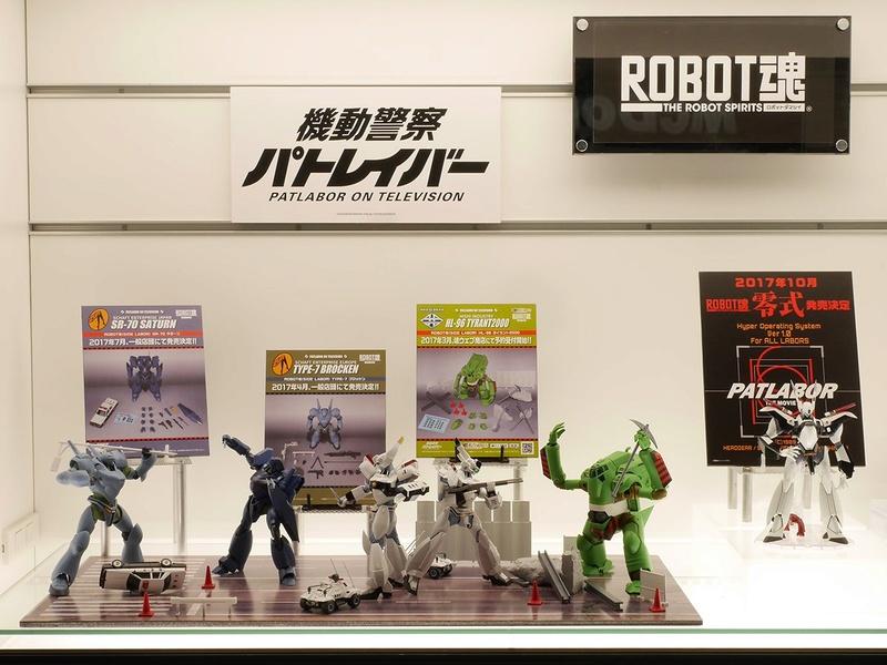 Patlabor - Robot Side Labor (Bandai) - Page 4 13530310