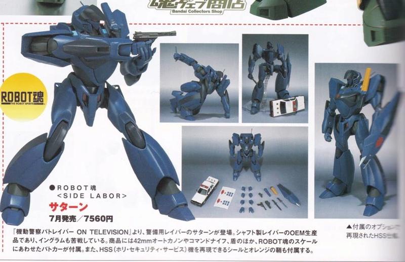 Patlabor - Robot Side Labor (Bandai) - Page 3 15521610