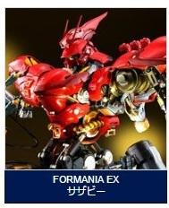 Nu Gundam Bust Display (Formania EX / Bandai) 17024510