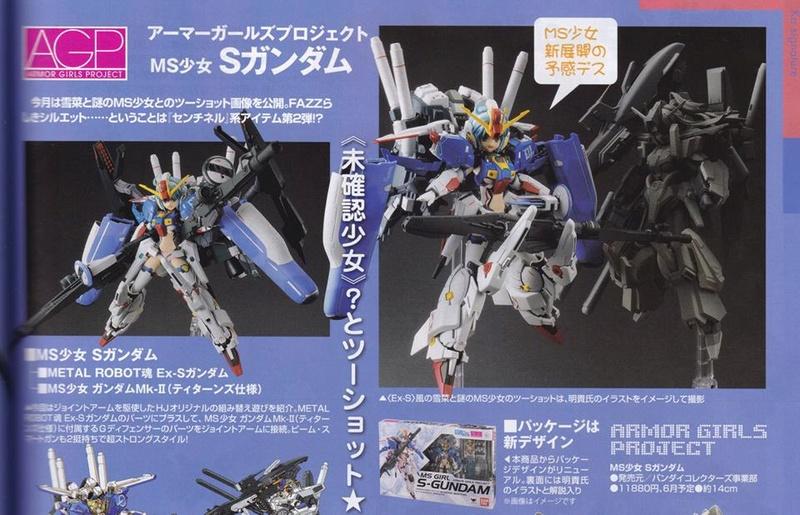 Gundam Fix Figuration AGP (Armor Girls Project) - Page 2 17072310