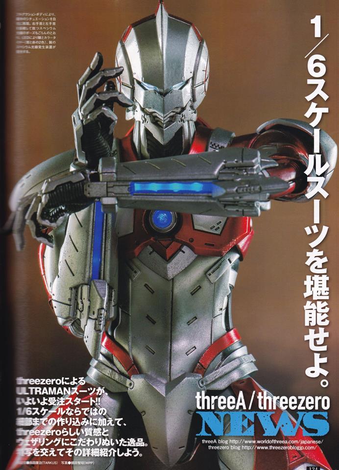 Ultraman Suit 1/6 (3A (ThreeA) Toys/threezero) 17133310