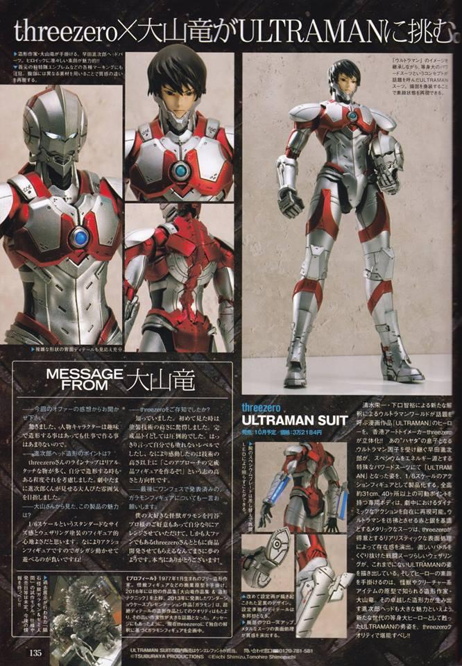 Ultraman Suit 1/6 (3A (ThreeA) Toys/threezero) 17133311