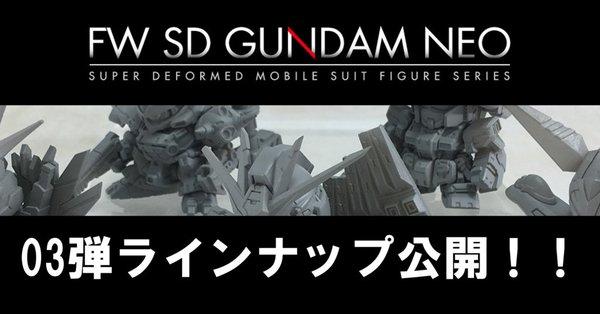 SD Gundam 17331010