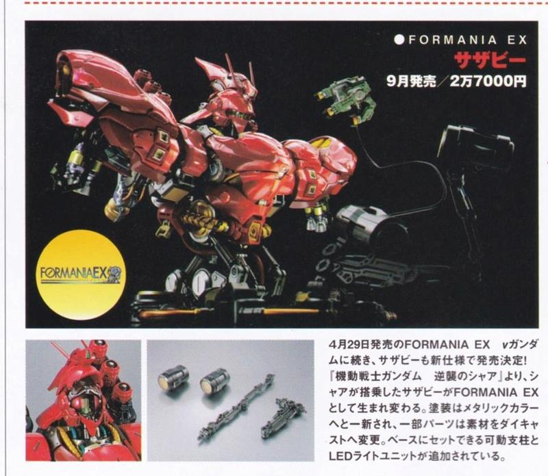 Nu Gundam Bust Display (Formania EX / Bandai) 17554210