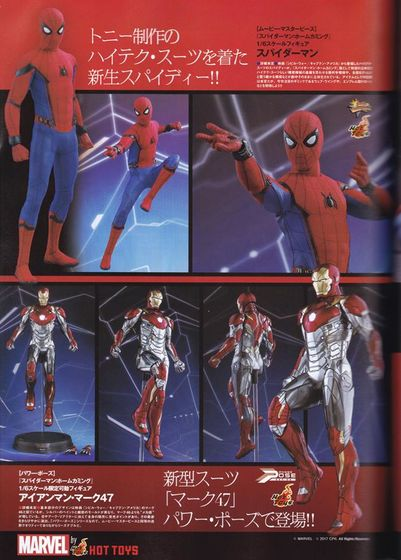 Iron Man (Hot Toys) - Page 10 18280510