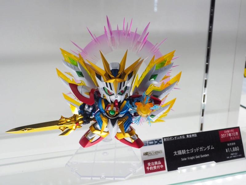 SD Gundam - Page 2 18472810