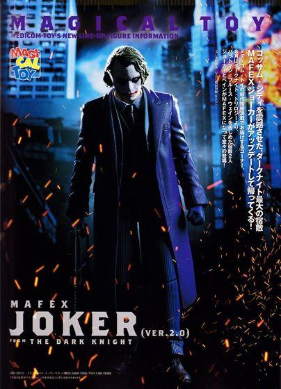 Batman The Dark Knight : Joker Ver.2.0 Mafex (Medicom Toys) 18481411