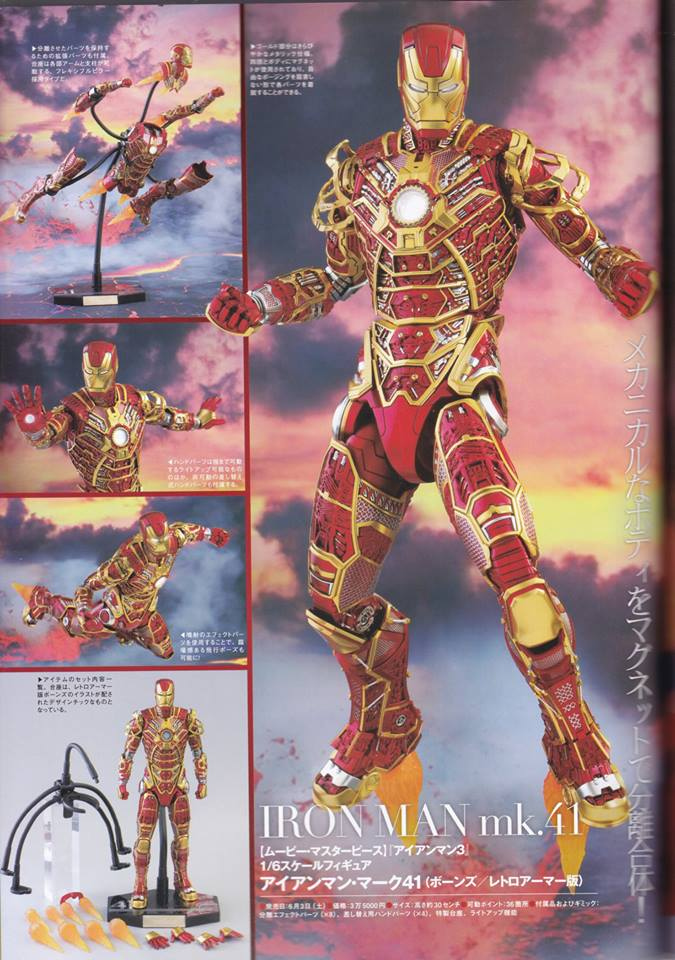 Iron Man 3 (Hot Toys) - Page 2 18560810