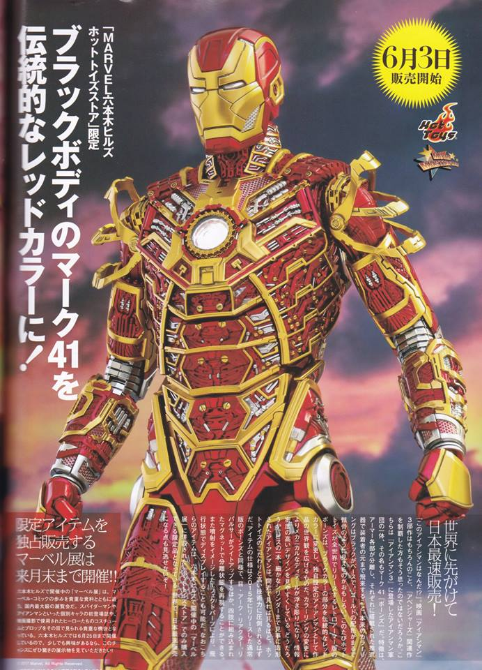 Iron Man 3 (Hot Toys) - Page 2 18560811