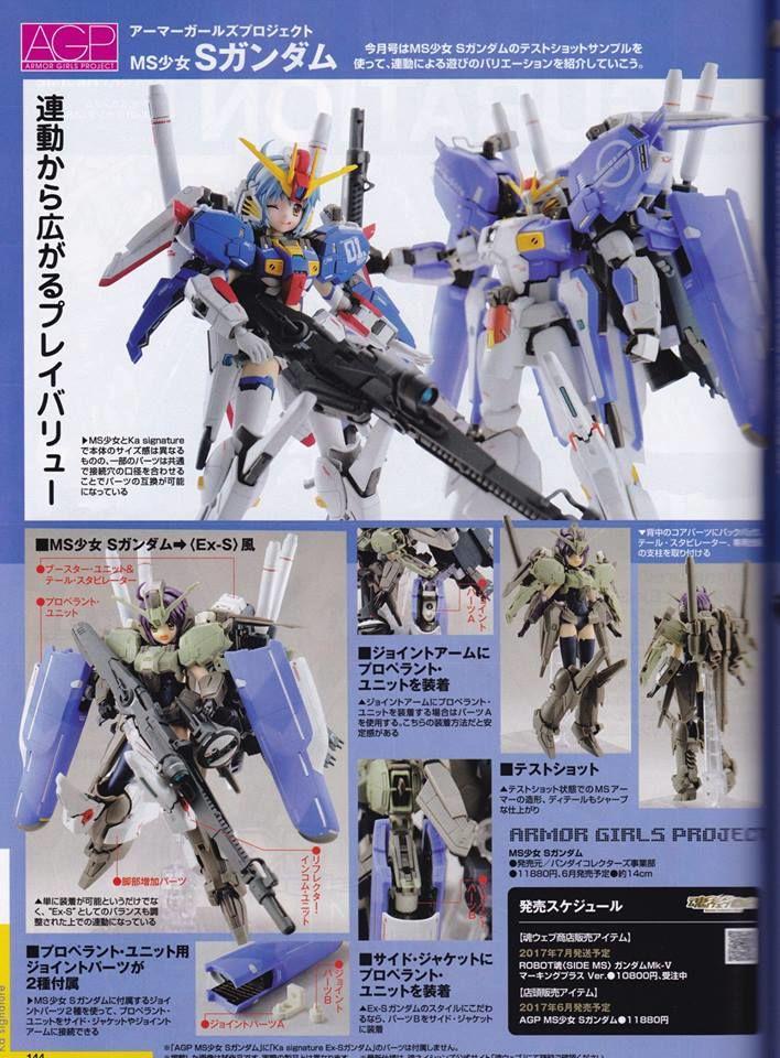 Gundam Fix Figuration AGP (Armor Girls Project) - Page 2 19001211