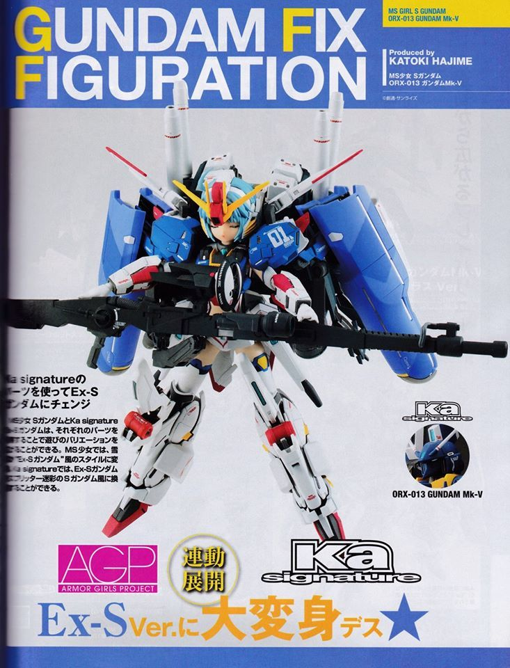 Gundam Fix Figuration AGP (Armor Girls Project) - Page 2 19001212