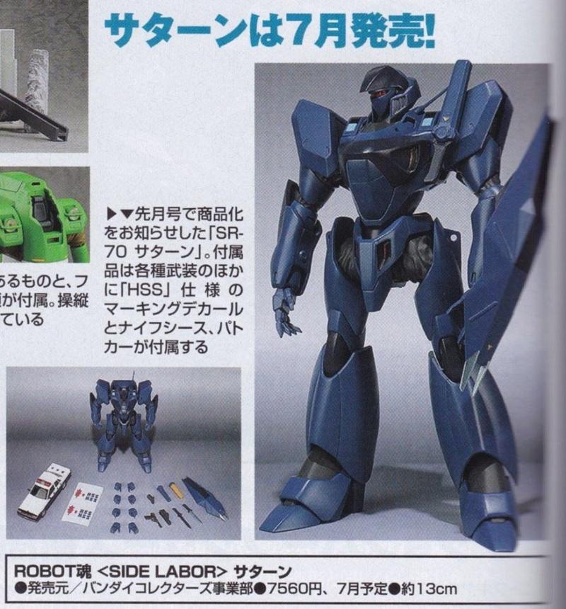 Patlabor - Robot Side Labor (Bandai) - Page 3 20200910