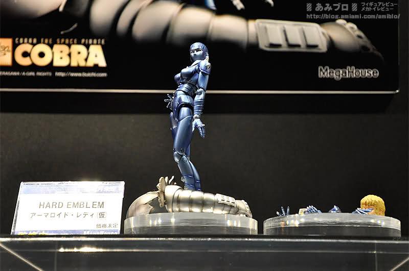 Cobra (Megahouse) 23272910