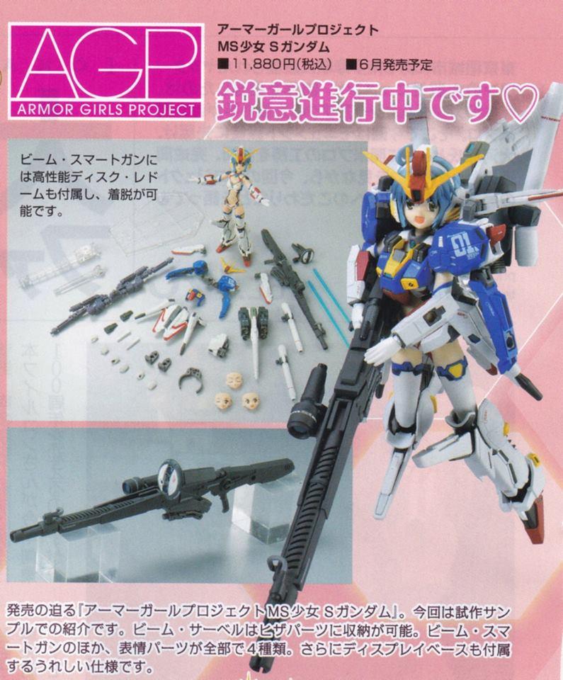 Gundam Fix Figuration AGP (Armor Girls Project) - Page 2 23553210