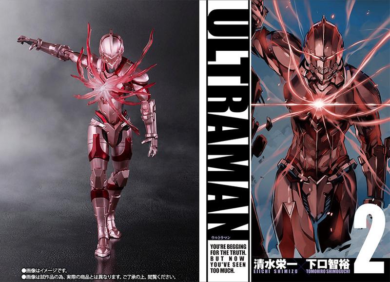 Ultraman (S.H. Figuarts / Bandai) 8b12e310