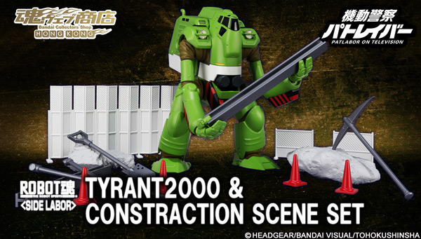 Patlabor - Robot Side Labor (Bandai) - Page 4 Bnr_rs12